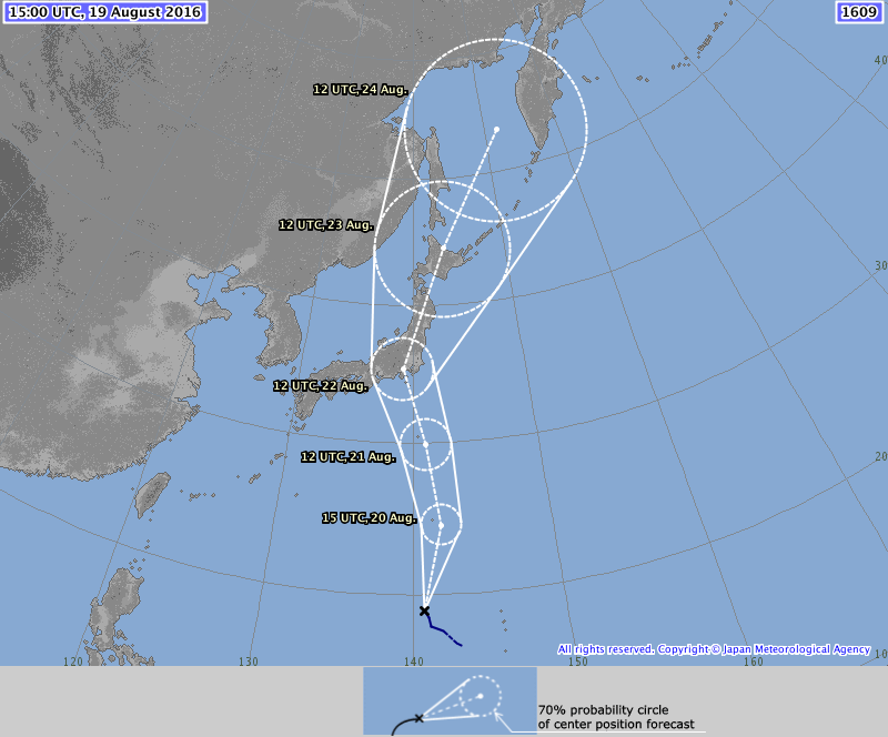 Forecast track for Tropical Storm 10W (Mindulle). Image provided by the Japanese Meteorological Agency.